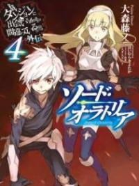 Dungeon Ni Deai O Motomeru No Wa Machigatte Iru Darou Ka Gaiden – Sword Oratoria