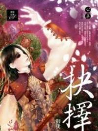 Gong Hua