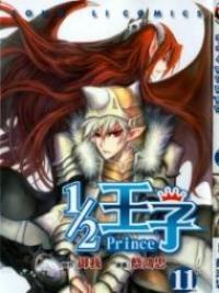 Half Prince