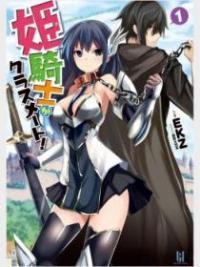 Himekishi Ga Classmate! ~ Isekai Cheat De Dorei Ka Harem~