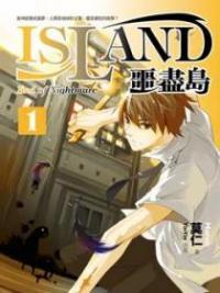 Island – End of Nightmare