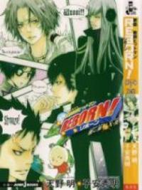 Kateikyoushi Hitman Reborn! – Secret Bullet