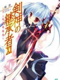 Kenshin No Keishousha