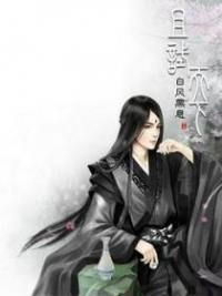 Qie Shi Tian Xia