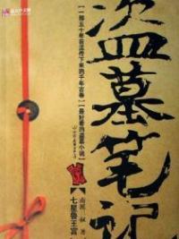 The 380 Utterances of Kylin Zhang