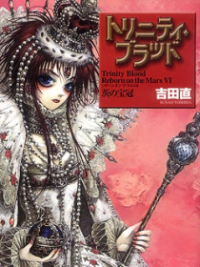 Trinity Blood – Reborn On The Mars