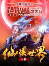 World Of Xianxia