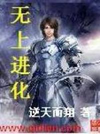 Wu Shang Jin Shia