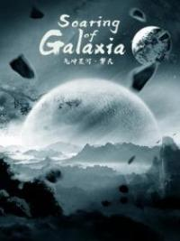 Soaring of Galaxia