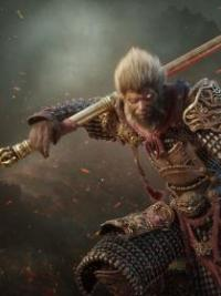Immortal Ape King