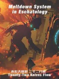 Meltdown System in Eschatology
