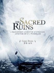 The Sacred Ruins