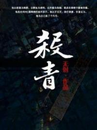 Sha Qing