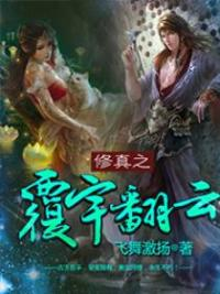 Xuanhuan Order By Rating Page 1 Novels Directory