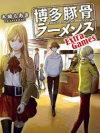 Hakata Tonkotsu Ramens - Extra Games