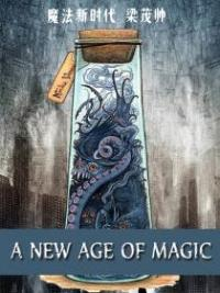 A New Age Of Magic