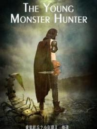 The Young Monster Hunter