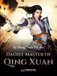 Daoist Master Of Qing Xuan