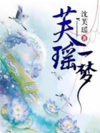Dream Of Fuyao