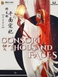 Consort Of A Thousand Faces