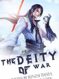 The Deity Of War