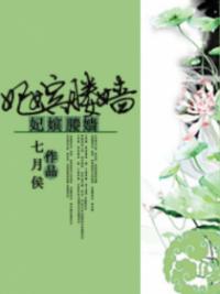 Fei Pin Ying Qiang