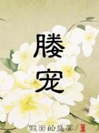 Ying Chong