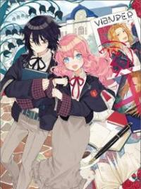 The Noble Girl Who Finds A Nerdy And Plain Guy Moe Thinks That The Arrogant Prince Is In The Way