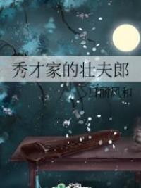 Zhuang Fu Lang