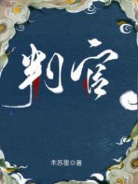 Panguan