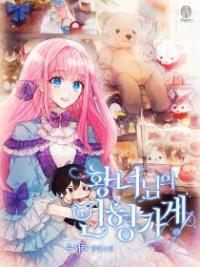 The Princess's Doll Shop