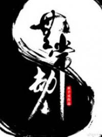 Wu Chang Jie